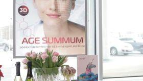 11 марта прошел масштабный День клиента Guinot во всех центрах косметологии бренда в Москве и Санкт-Петербурге.