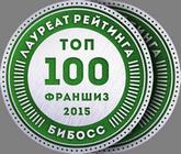 Slimclub  в рейтинге франшиз ТОП-100 2015 от БиБосс.ру
