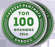 Tutti Frutti Frozen Yogurt в рейтинге франшиз ТОП-100 2015 от БиБосс.ру