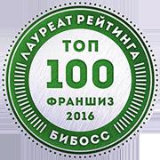 GULLIVER  в рейтинге франшиз ТОП-100 2016 от БИБОСС
