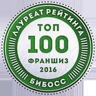 White&Smile™  в рейтинге франшиз ТОП-100 2016 от БИБОСС