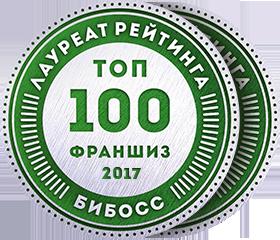 ШашлыкоFF  в рейтинге франшиз ТОП-100 2017 от БИБОСС