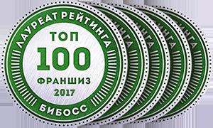 BurgerCLUBв рейтинге франшиз ТОП-100 2017 от БИБОСС