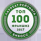 SUN Studio  в рейтинге франшиз ТОП-100 2017 от БИБОСС