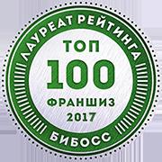 Yotto Group  в рейтинге франшиз ТОП-100 2017 от БИБОСС