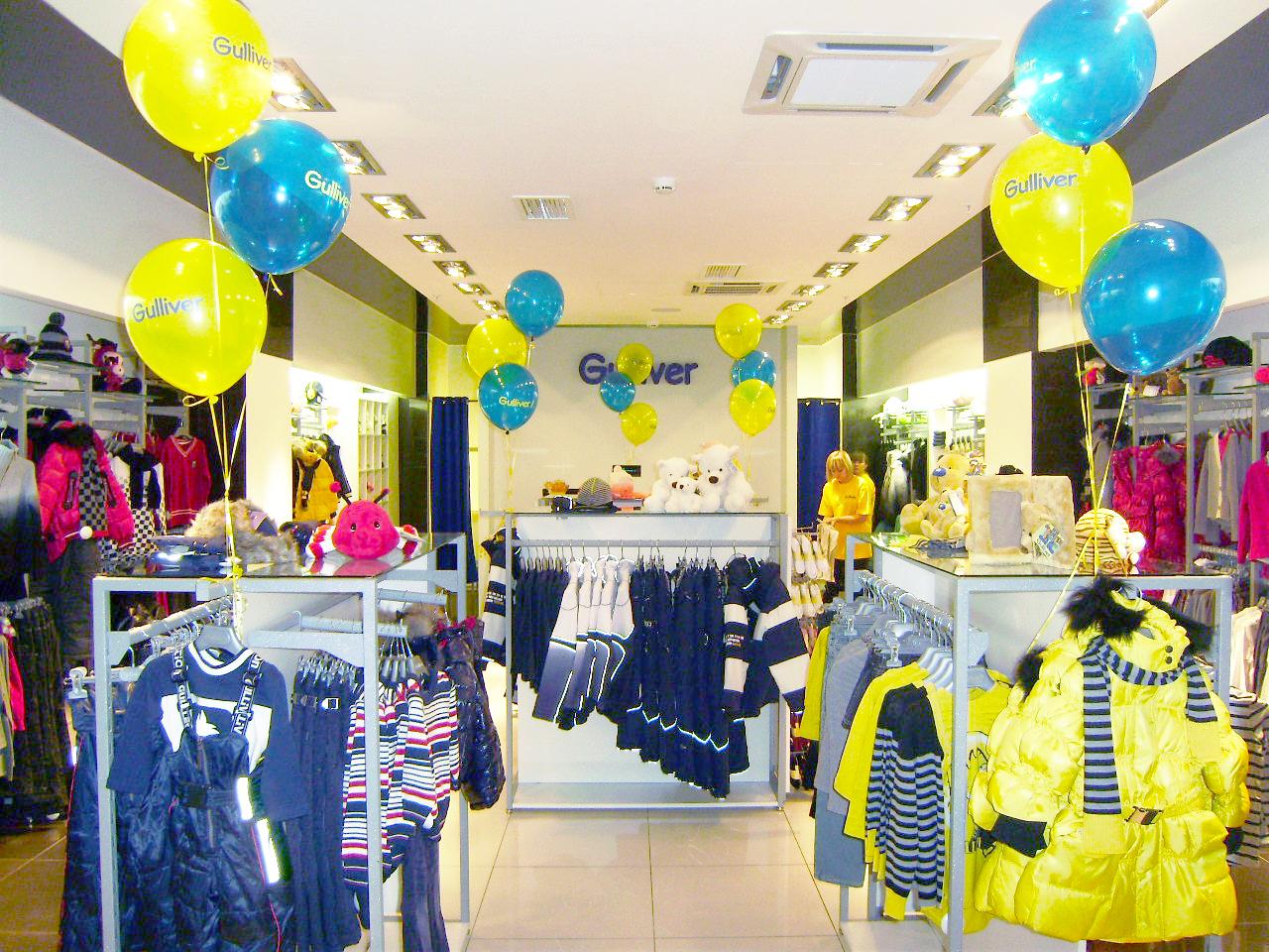 Вывеска магазин детской одежды 10