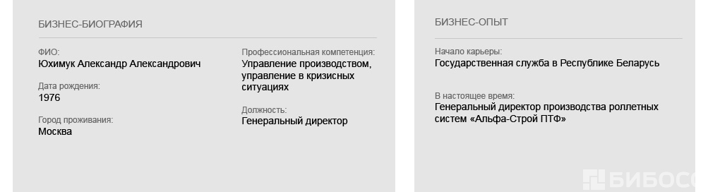 https://www.beboss.ru/userfiles/articles/11/11wbWA_res.jpg