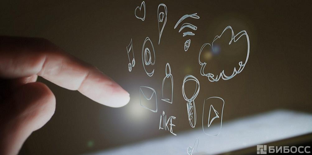 реклама и продвижение бренда в интернете
