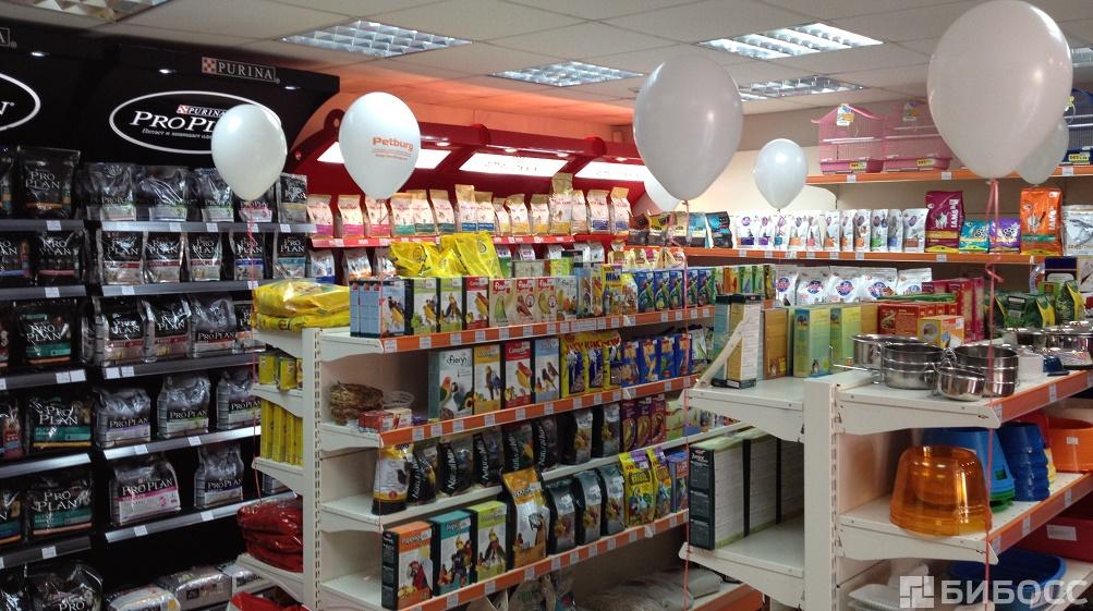 фото зоу магазина