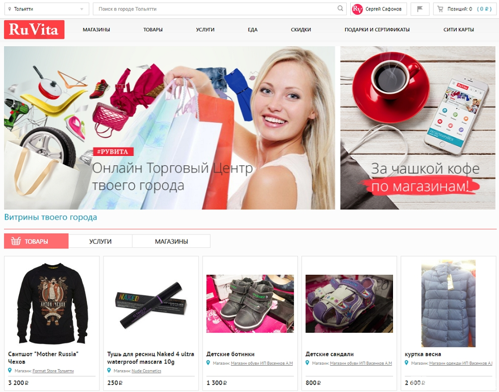 b5ce62388 интернет-магазин по франшизе