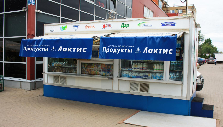 молочный магазин
