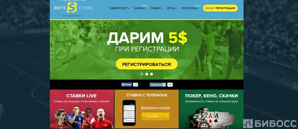 Официальные Букмекерские Конторы России Онлайн