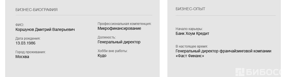 https://www.beboss.ru/userfiles/articles/ez/ezyP6e_res.jpg