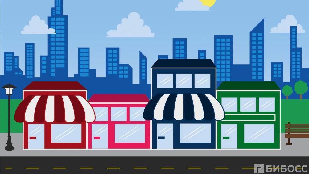 франшиза для маленького города