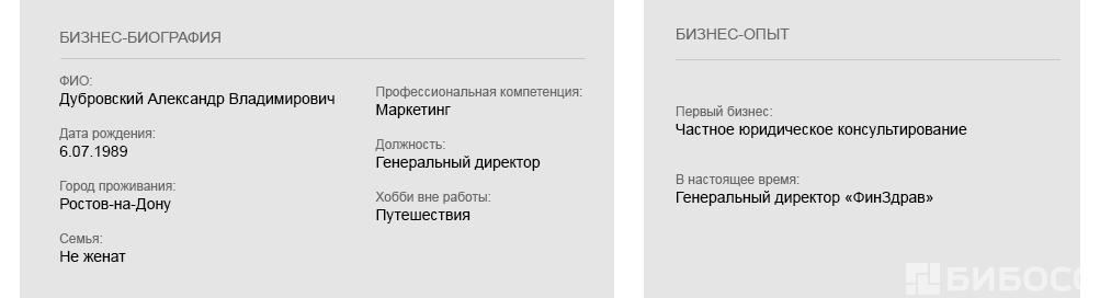 https://www.beboss.ru/userfiles/articles/kd/kdun7D_res.jpg