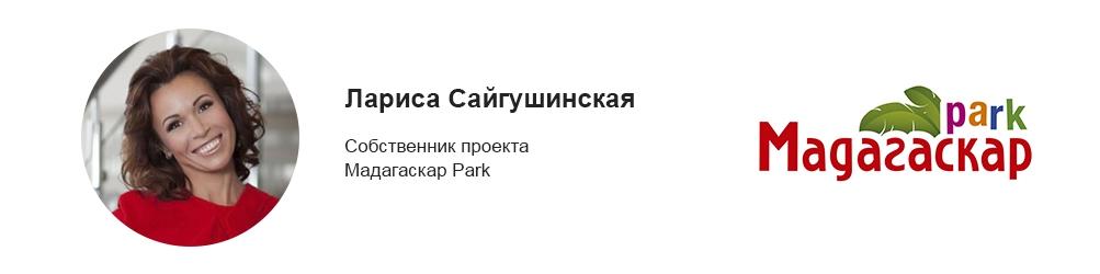 https://www.beboss.ru/userfiles/articles/tr/trRyR8_res.jpg