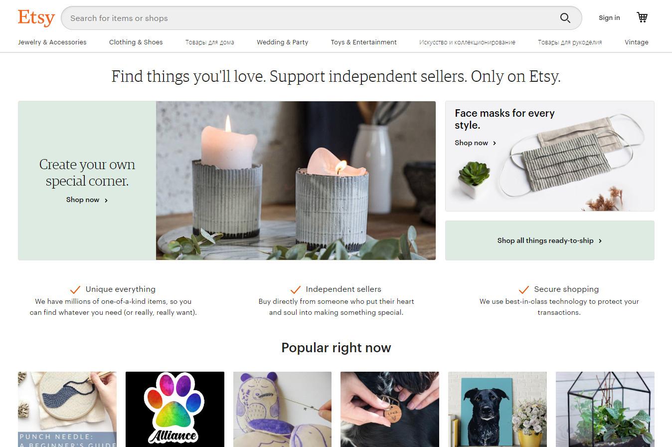 сайт для продажи изделий ручной работы