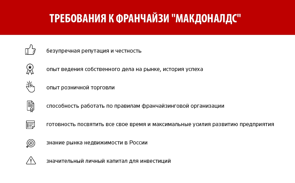https://www.beboss.ru/userfiles/articles/vl/vljJop_res.jpg